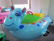 Hippo Bumper Boat with CE Certificated