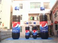 Strong Style PVC Material Airtight Inflatable PEPSI Cola Bottles for Sales Promotions