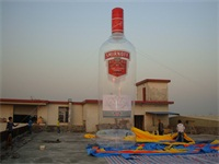 8m High Smirnoff Vodka Advertising Inflatable Bottle Model