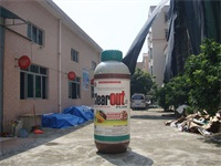 Air Sealed 2.8m High Inflatable Systemic Weed Killer Bottle