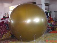 Plain Gold Helium Balloon