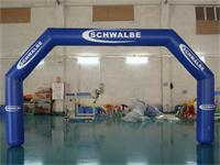 Custom 25 Foot Air Sealed Blue Inflatable Standard Arch