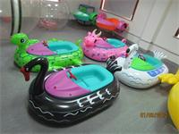 Black Duck Bumper Boat
