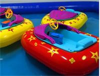Star Bumper Boats